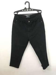 Ckey boyfriend jeans