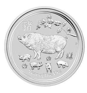 2019 1oz Pig Perth Mint Silver Coin