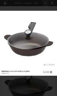 康寧中式炒鑊