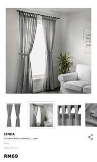 Ikea Curtain Lenda