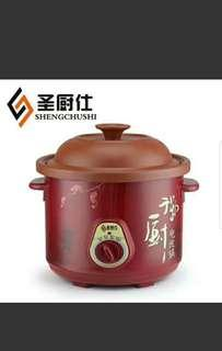 Brand New Slow Cooker (3.5L)