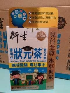衍生狀元茶 smart scholar tea