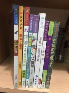 二手書籍 $10-30 本