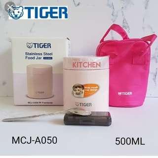 Tiger s/s food jar 500ml