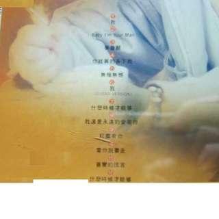 🚚 王傑---我,專輯(回家.紅塵有你) (全新未拆封)