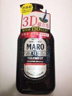 日本🇯🇵MARO 3D 男士 防脫 洗頭水 - 全新 $65 BRAND NEW 3D Volumn Up Shampoo
