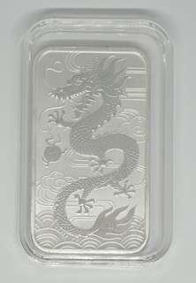 2018 Perth Mint Dragon Silver Bar Coin 1 oz