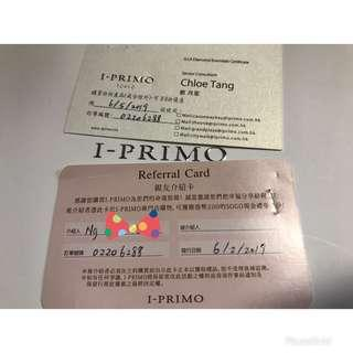 I-PRIMO referral card with $200 SOGO voucher and 10% off discount