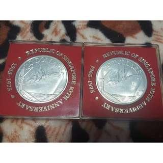 1975 10 years of independence $10 coin