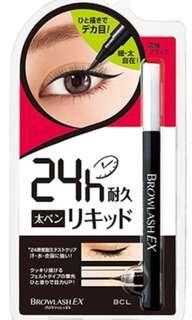 🚚 Eyeliner browlash ex black