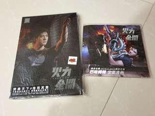Lee Hom 火力全开, comes with limited edition balloon guitar