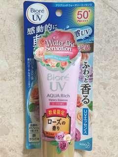 🚚 biore uv sunscreen