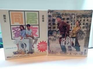 電影龍鳳鬥/同居密友VCD