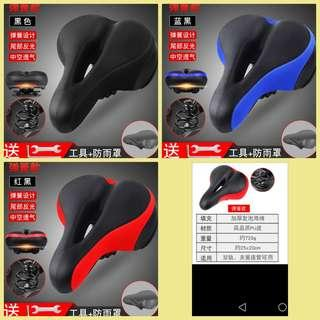 🆕Bicycle saddle seat 20x25cm breathable with complimentary spanner, allen key, waterproof cover. Colour choice; blue-black, red-black, full black. 自行车弹簧坐垫