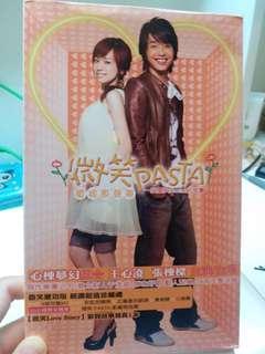 台劇微笑Pasta OST