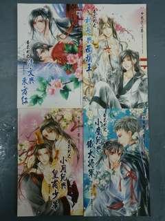 "Bl小說""杏花村系列1~4"""