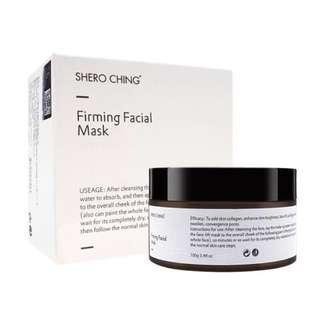 shero ching firming mask