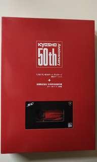Kyosho 京商 1/64 Anniversary 50th Lamborghini VENENO