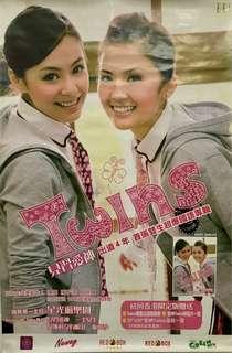 Twins CD海報+阿嬌Yes海報
