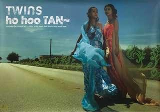 Twins Ho Hoo Tan CD海報