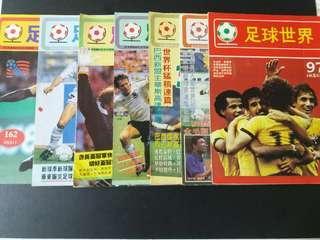 足球世界雜誌