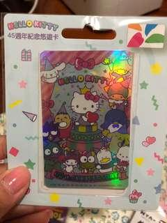 Saniro台灣特別版悠遊卡