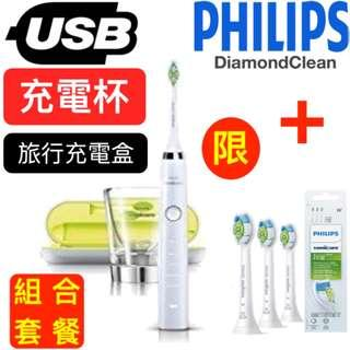 Philips - 組合套餐 DiamondClean (多3枝原裝刷頭) 旗艦級 飛利浦 聲波電動牙刷 白色 HX9332/04 HX9332 Toothbrush=