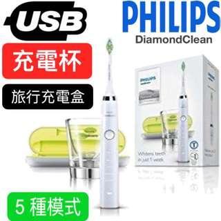 Philips - 旗艦級 DiamondClean 聲波電動牙刷 HX9332/04 HX9332 Toothbrush white colour 白色