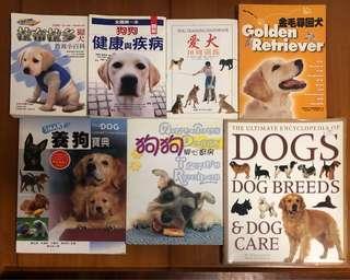 狗狗書籍 食譜 訓練 百科全書