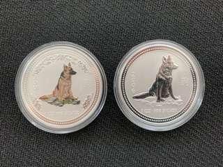 🚚 2006 Dog Lunar Silver