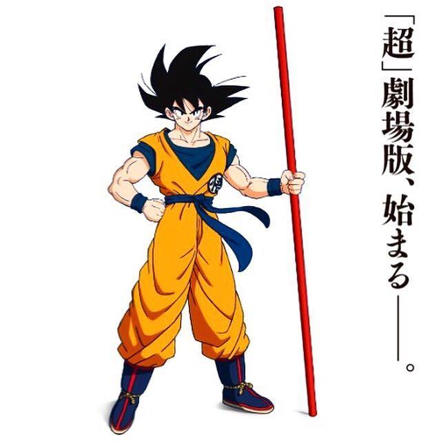 🔥 Dragon Ball Super The 20th Film - Limited Son Goku 🔥
