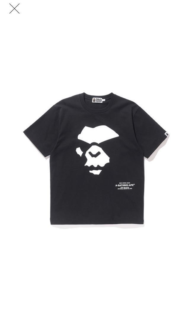 8e8fa816 BAPE Mad Face Tee, Men's Fashion, Clothes, Tops on Carousell