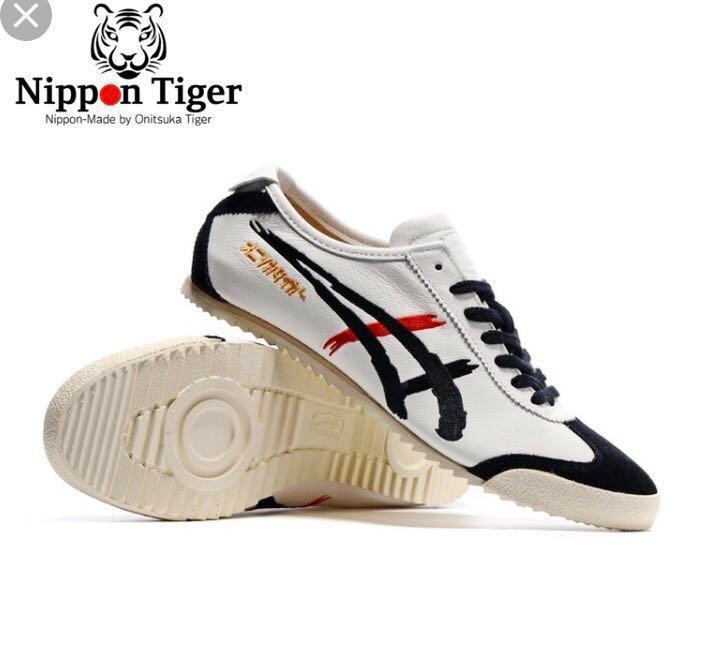 brand new 152b4 735b4 BRAND NEW Genuine - Onitsuka Tiger Kabuki Villain (Nippon ...