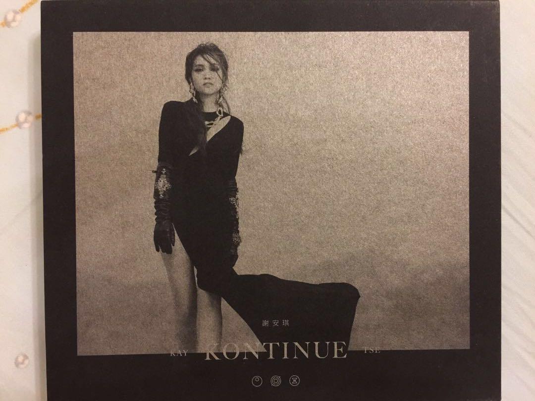 CD:謝安琪 Kontinue