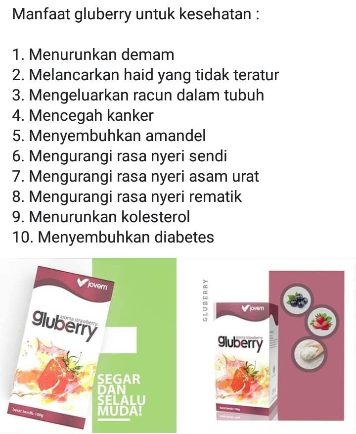 Gluberry