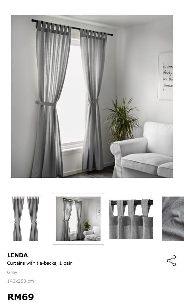 Ikea Curtain Lenda