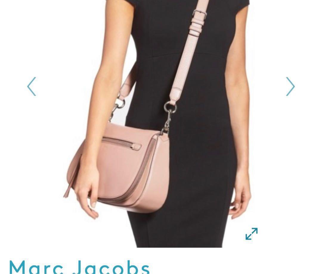 Marc Jacobs Recruit Nomad Pebbled Leather Crossbody Bag
