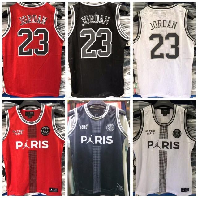edb41ae4aed0 PSG Jordan basketball jersey mesh