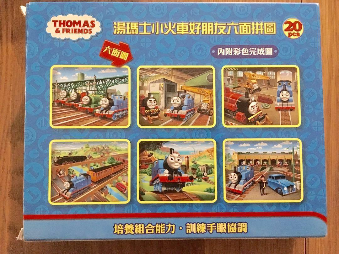 Thomas 益智玩具 (六面拼圖)👍🏻👍🏻👍🏻