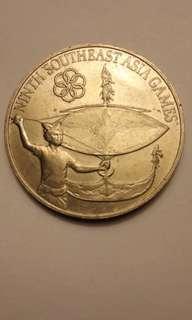 Antique Malaysia $1 Coin