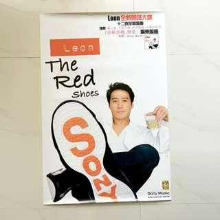 The Red Shoes Poster / 黎明