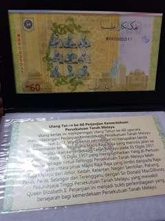 Limited bank Note RM60