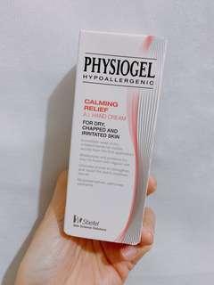 全新行貨Physiogel handcream 主婦手 濕疹