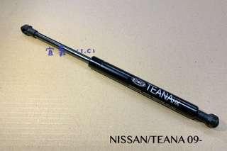 NISSAN TEANA 09- 後箱蓋支撐桿 後蓋桿 油壓桿