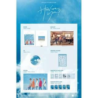 [PREORDER] 엔플라잉 (N.FLYING) - HOW ARE YOU? (4TH 미니앨범)