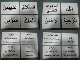 🚚 Asma'ul Husna , 99 Names of Allah, أسماء الله الحسنى
