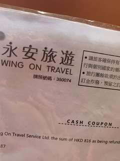 永安旅遊現金卷HKD816