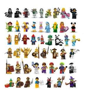 🚚 Lego Minifigures Clearance Sales!