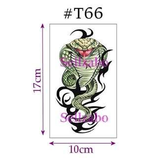 #T66 Fake Temporary Back Body Skin Back Arms Hands Legs Neck Ankles Tattoo Stickers Washable Wash Off Print Sellzabo Patterns Designs Tatoo Tatto Accessories Green Colour Fierce Animals Snake Cobra 眼镜蛇 Ular