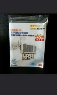 (包郵) 3M静電空氣濾網 冷氣機隔塵網  超效能過濾 迎接炎夏必備 23*36cm 可剪裁